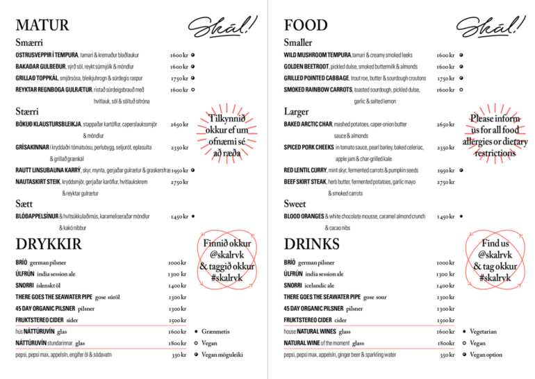 Menu of Skál Restaurant